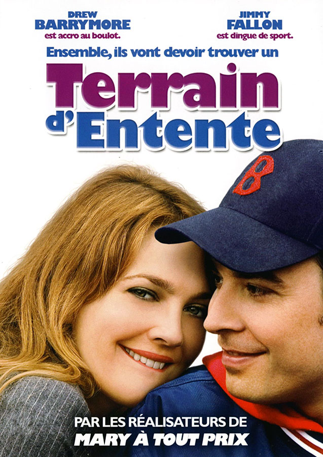 Terrain d'entente (Peter & Bobby Farrelly, 2005)
