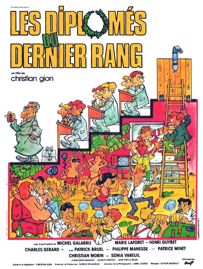 Doc.4 - Les Diplômés du dernier rand (Christian Gion, 1982) © Jean-Luc Belin - Studio Vitamine