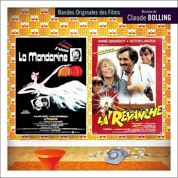 La Mandarine / La Revanche - musique de Claude Bolling (Music Box Records)