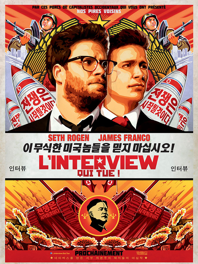 L'Interview qui tue ! (Seth Rogen, Evan Goldberg, 2014)