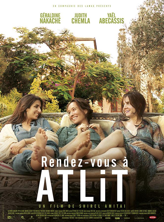 Rendez-vous à Atlit (Shirel Amitaï, 2015)