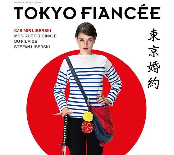 Musique originale du film Tokyo Fiancée composée par Casimir Liberski