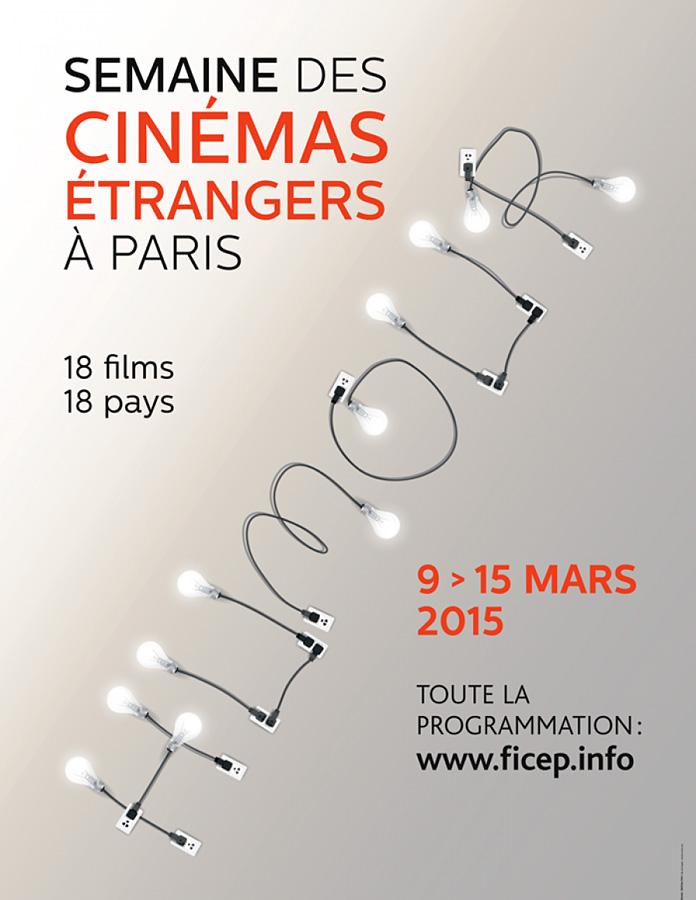 Semaine des Cinémas étrangers à Paris du 9 au 15 mars 2015