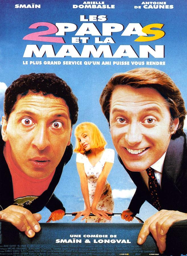 Les Deux papas et la maman (Smaïn et Jean-Marc Longval, 1996)