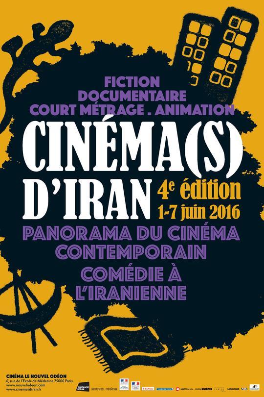 Festival Cinema(s) d'Iran (1-7 juin 2016) - Comédie à l'iranienne