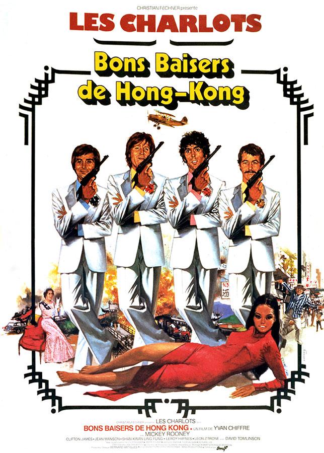 Bons baisers de Hong-Kong (Yvan Chiffre, 1975)