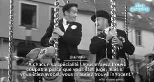 Ni vu ni connu (Yves Robert, 1958) - réplique 1