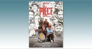 sortie Comédie du 12 octobre 2016 : La Pièce - Les derniers seront les premiers.