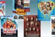 Toutes les sorties Comédie du 21 juin 2017 : Bad Buzz, Baywatch - Alerte à Malibu, Des plans sur la comète, Le Manoir, Les Ex, Frankenstein Junior