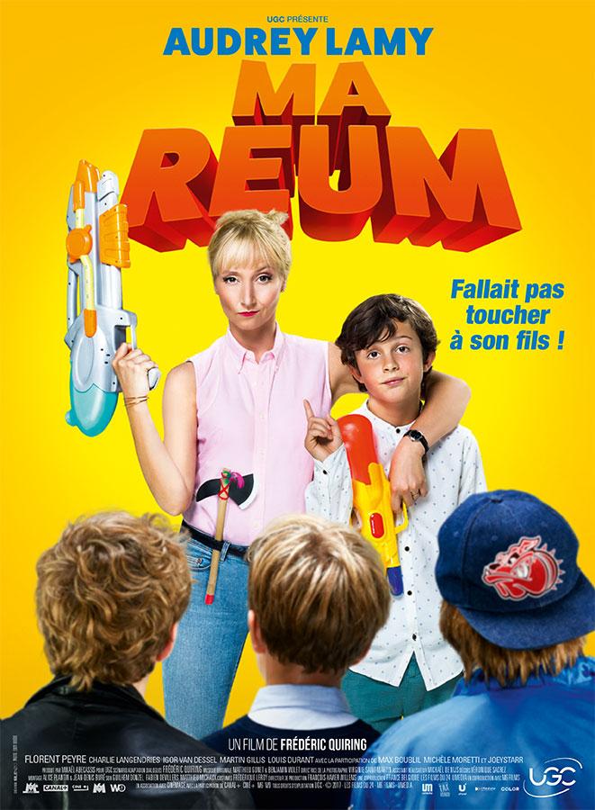 Ma reum (Frédéric Quiring, 2018)