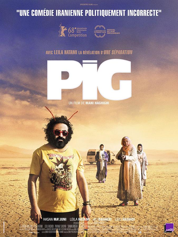Pig (Mani Haghighi, 2018)