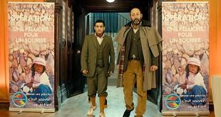 Box-office français du 20 au 26 juin 2018 - Le Doudou