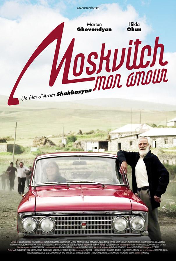 Moskvitch mon amour (Aram Shahbazyan, 2019)
