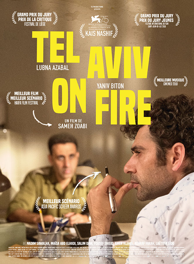 Tel Aviv on Fire (Sameh Zoabi, 2019)