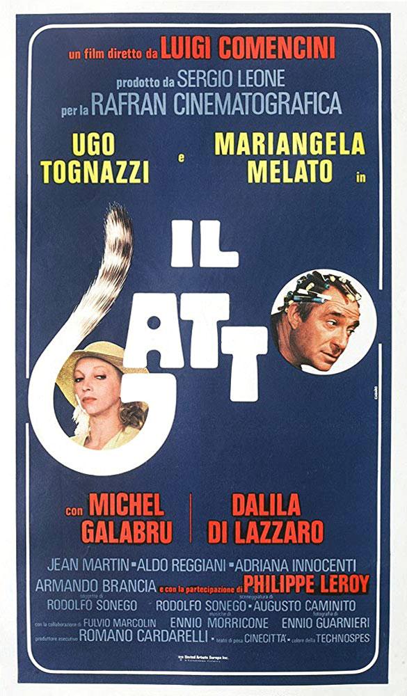 Qui a tué le chat ? (Il gatto) de Luigi Comencini (1977) - affiche italienne