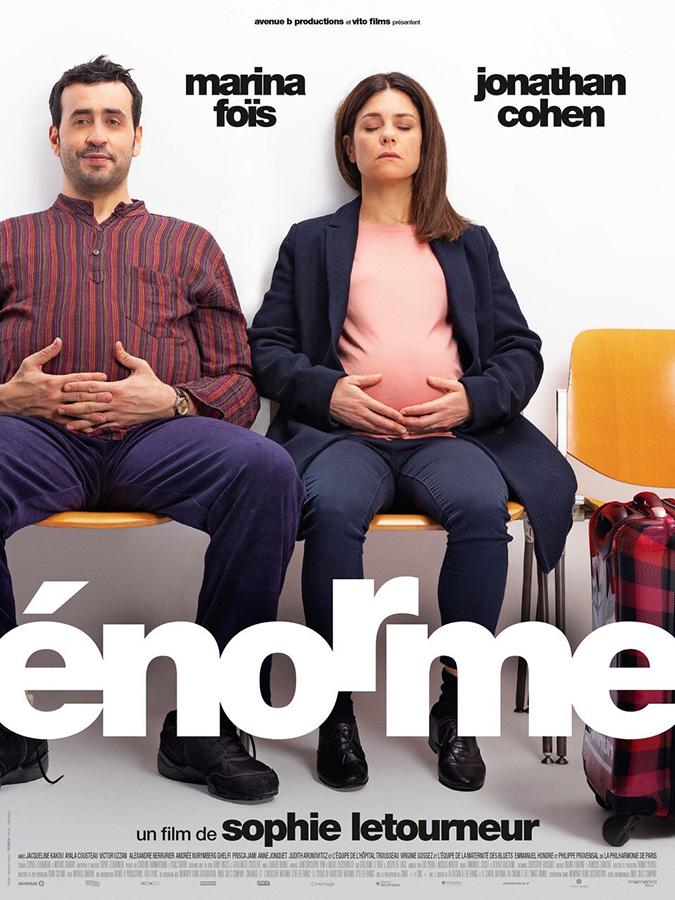 Énorme (Sophie Letourneur, 2020)