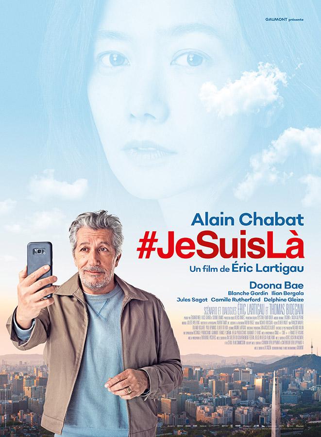 #JeSuisLà (Eric Lartigau, 2020)