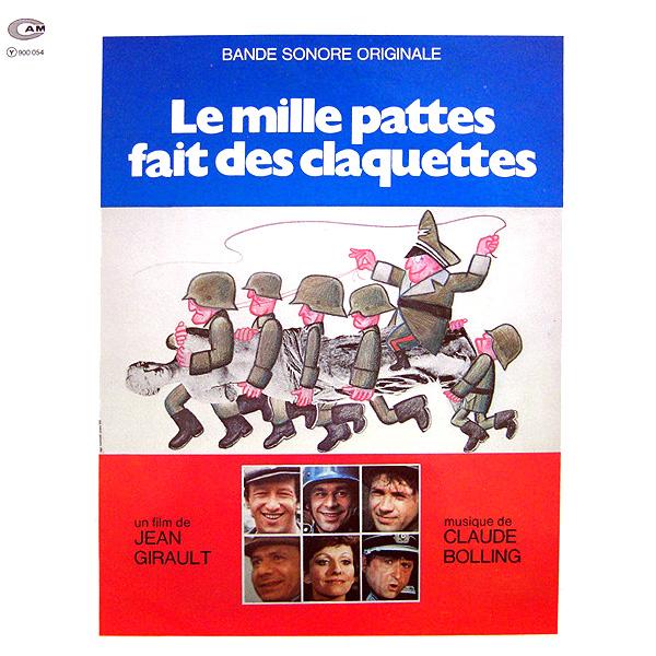 Le Mille pattes fait des claquettes (Jean Girault, 1977) - Musique de Claude Bolling