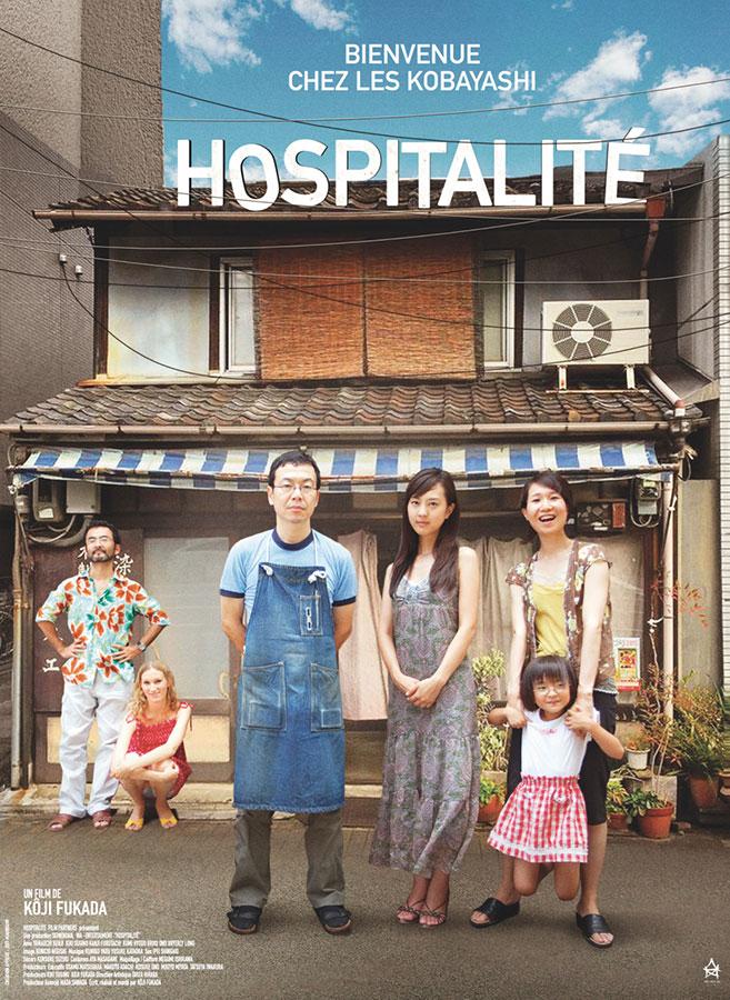 Hospitalité (Kôji Fukada, 2021)