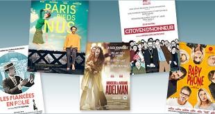 sorties Comédie du 8 mars 2017 : Paris pieds nus, Baby Phone, Citoyen d'honneur, Monsieur & Madame Adelman, Les Fiancées en folie (reprise)