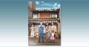 sorties Comédie du 26 mai 2021 : Hospitalité (2010).